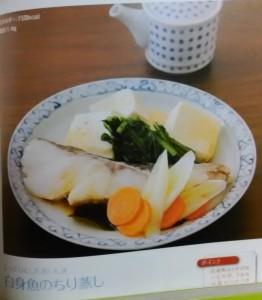 胃を切った人の食事2