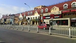 ラッキーストリート
