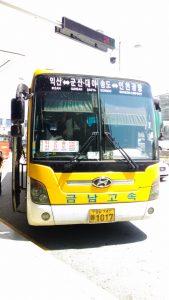 韓国高速バス群山