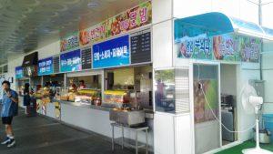 韓国高速道路の売店
